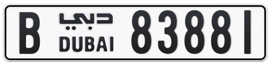 B 83881 - Plate numbers for sale in Dubai