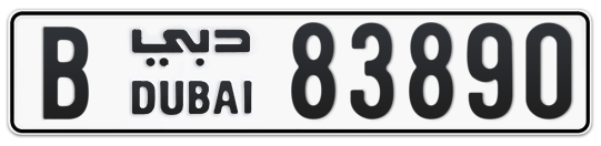 B 83890 - Plate numbers for sale in Dubai