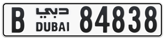 B 84838 - Plate numbers for sale in Dubai