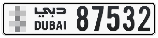 * 87532 - Plate numbers for sale in Dubai