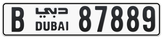 B 87889 - Plate numbers for sale in Dubai