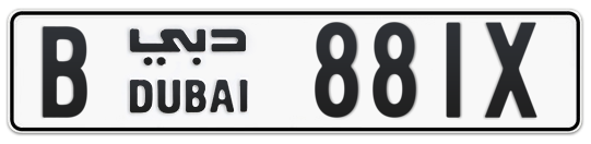 B 881X - Plate numbers for sale in Dubai