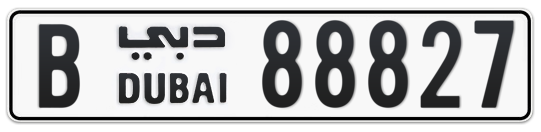 B 88827 - Plate numbers for sale in Dubai