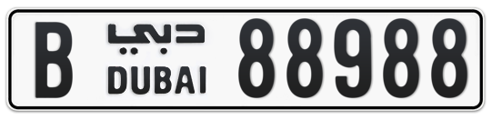 B 88988 - Plate numbers for sale in Dubai