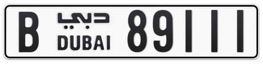 B 89111 - Plate numbers for sale in Dubai