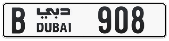 B 908 - Plate numbers for sale in Dubai