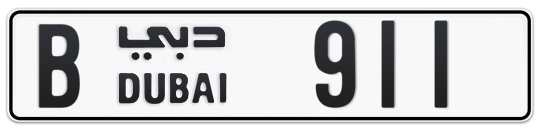 B 911 - Plate numbers for sale in Dubai