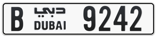 B 9242 - Plate numbers for sale in Dubai
