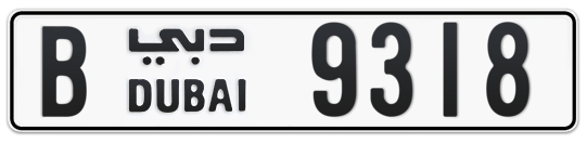 B 9318 - Plate numbers for sale in Dubai