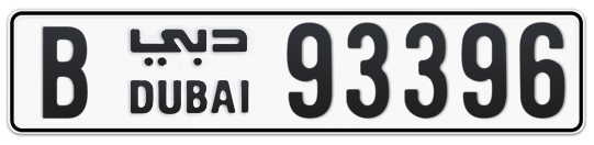 B 93396 - Plate numbers for sale in Dubai
