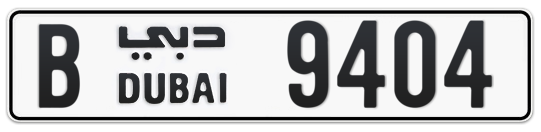 B 9404 - Plate numbers for sale in Dubai