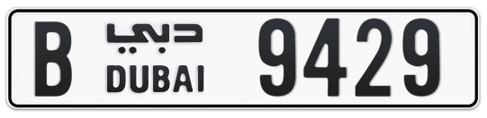 B 9429 - Plate numbers for sale in Dubai