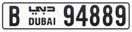 B 94889 - Plate numbers for sale in Dubai