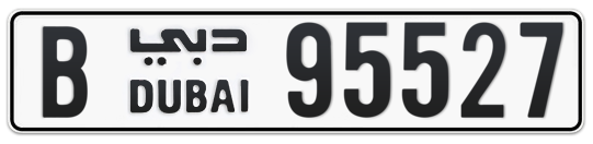 B 95527 - Plate numbers for sale in Dubai
