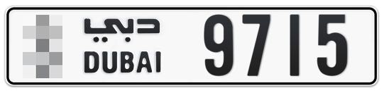* 9715 - Plate numbers for sale in Dubai