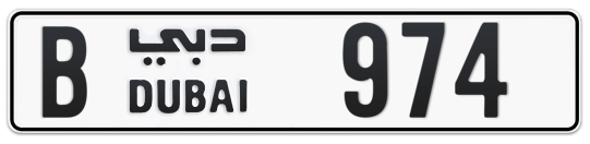 B 974 - Plate numbers for sale in Dubai