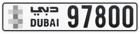* 97800 - Plate numbers for sale in Dubai