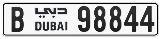 B 98844 - Plate numbers for sale in Dubai