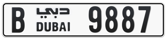 B 9887 - Plate numbers for sale in Dubai