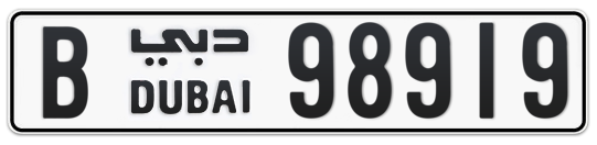 B 98919 - Plate numbers for sale in Dubai