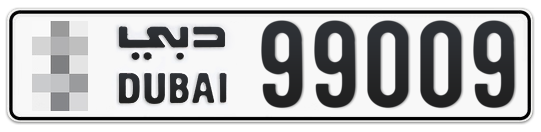 * 99009 - Plate numbers for sale in Dubai