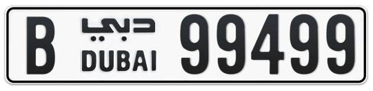 B 99499 - Plate numbers for sale in Dubai