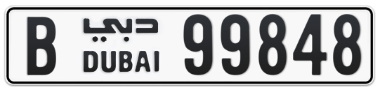 B 99848 - Plate numbers for sale in Dubai