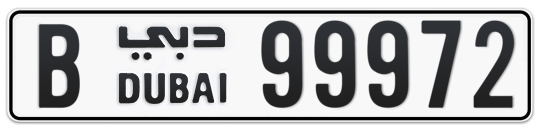 B 99972 - Plate numbers for sale in Dubai