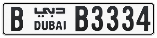 B B3334 - Plate numbers for sale in Dubai