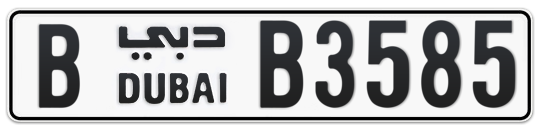 B B3585 - Plate numbers for sale in Dubai