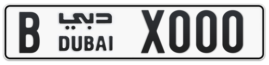 B X000 - Plate numbers for sale in Dubai