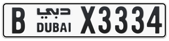 B X3334 - Plate numbers for sale in Dubai