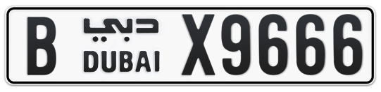 B X9666 - Plate numbers for sale in Dubai