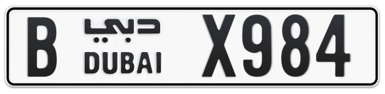 B X984 - Plate numbers for sale in Dubai