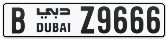 B Z9666 - Plate numbers for sale in Dubai