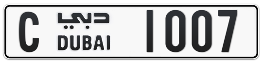 C 1007 - Plate numbers for sale in Dubai