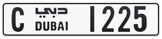 C 1225 - Plate numbers for sale in Dubai