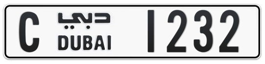 C 1232 - Plate numbers for sale in Dubai