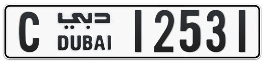 C 12531 - Plate numbers for sale in Dubai