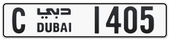 C 1405 - Plate numbers for sale in Dubai