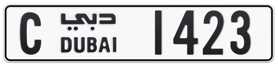 C 1423 - Plate numbers for sale in Dubai