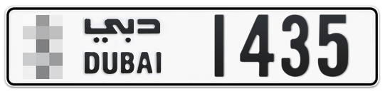 * 1435 - Plate numbers for sale in Dubai