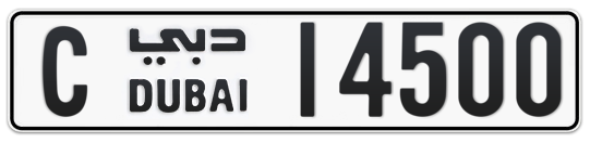 C 14500 - Plate numbers for sale in Dubai