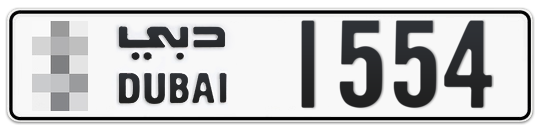 * 1554 - Plate numbers for sale in Dubai