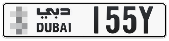 * 155Y - Plate numbers for sale in Dubai