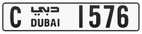 C 1576 - Plate numbers for sale in Dubai