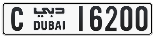 C 16200 - Plate numbers for sale in Dubai