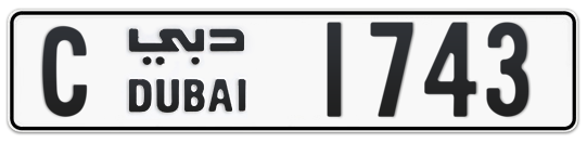 C 1743 - Plate numbers for sale in Dubai