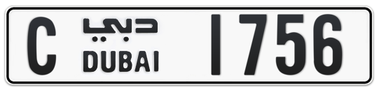 C 1756 - Plate numbers for sale in Dubai
