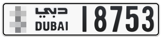 * 18753 - Plate numbers for sale in Dubai